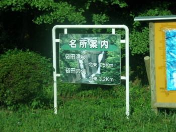 20110908_136.jpg