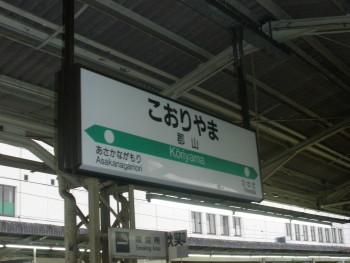 20110908_152.jpg