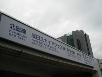 20110923_009.jpg