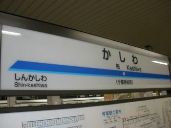 20110923_013.jpg