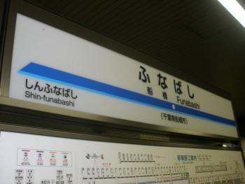 20110923_015.jpg