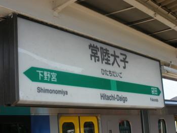 20110908_141.jpg