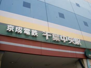 20110923_001.jpg