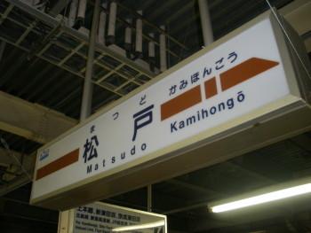 20110923_011.jpg